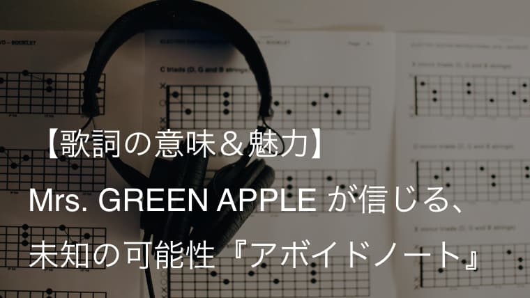 隊 消防 炎炎 歌詞 ノ op